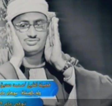 Al_manshawiy