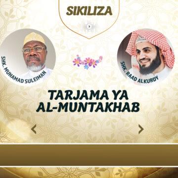 Raad-AlKurdy-Mohd-Suleiman-ArRad 1