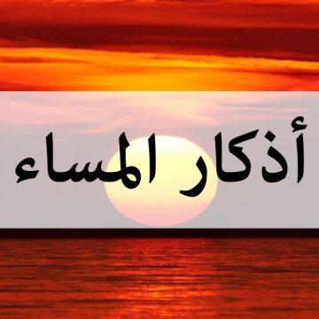 adkar_masa2