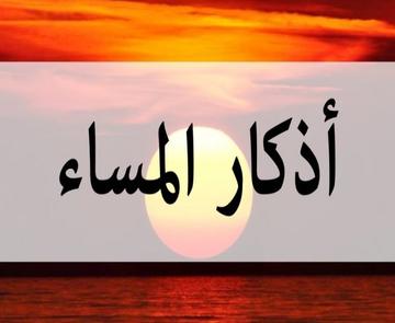 adkar_masa2-830x400