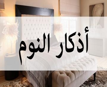 adkar_nawm_1-830x400