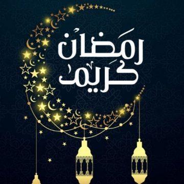 ramadan-kareem0